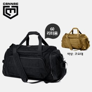 [CANNAE] THE TRANSPORT TACTICAL DUFFLE BAG